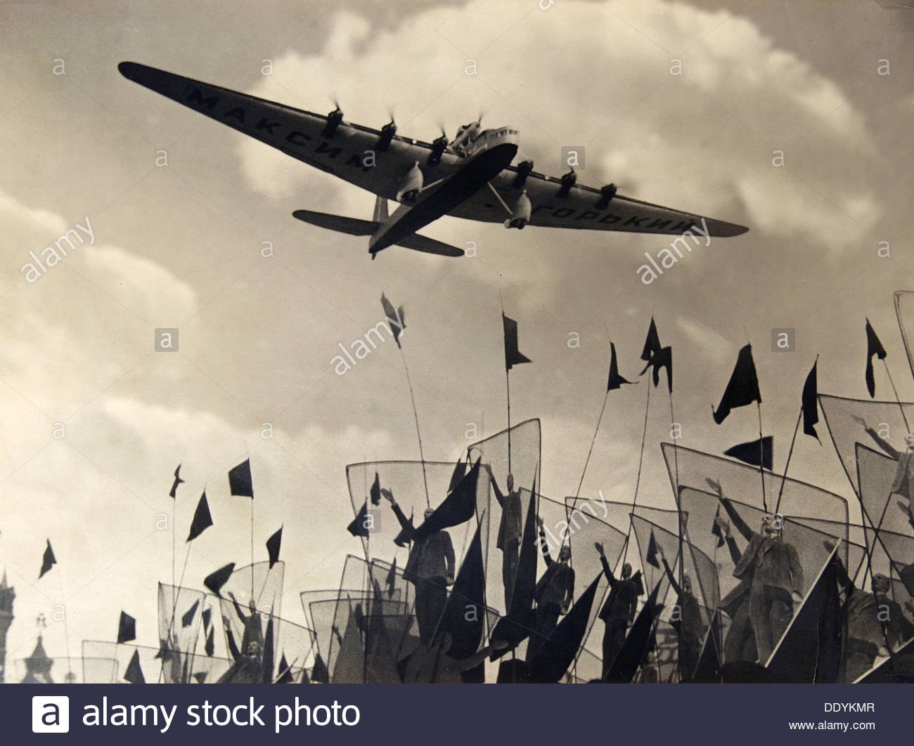 Air parade, 1930s. - Stock Image