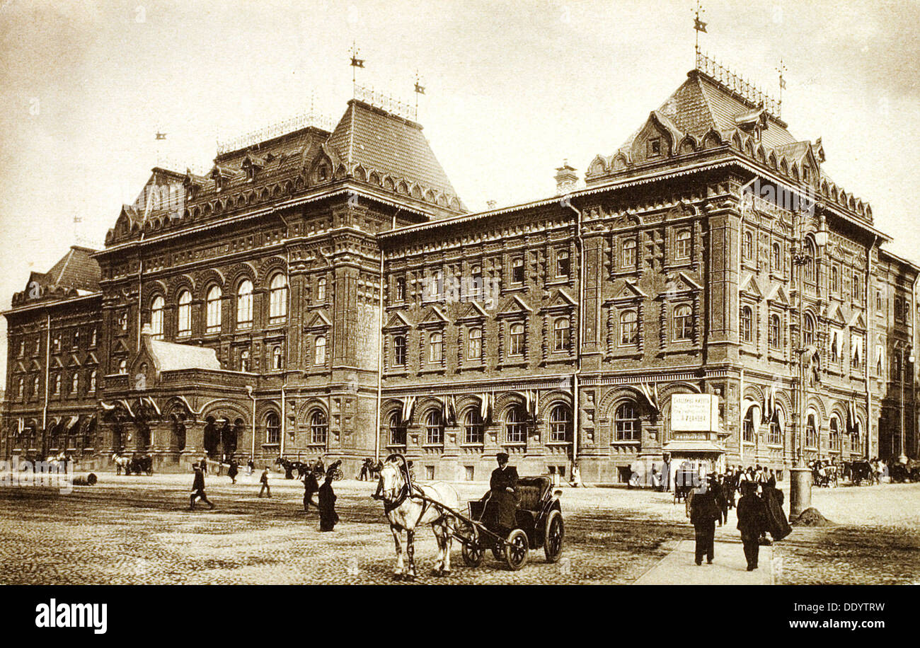 Moscow City Hall, Russia, 1910s. - Stock Image