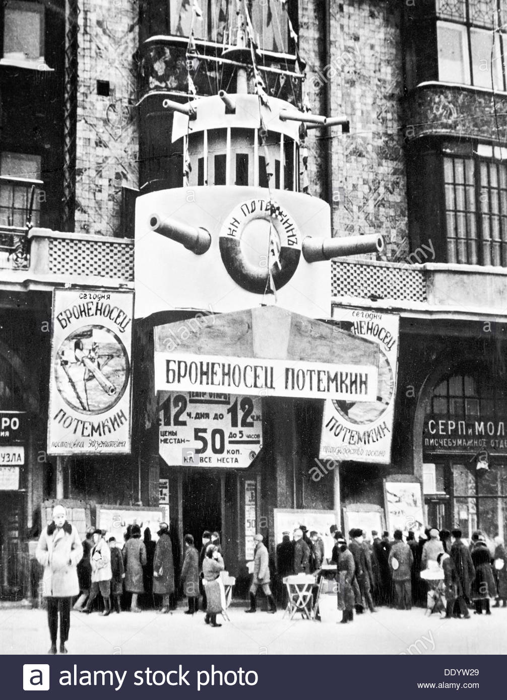 The Moscow premiere of 'The Battleship Potemkin', USSR 1926. - Stock Image