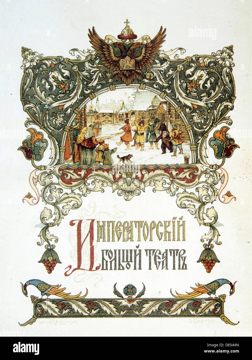 Theatre programme of the Imperial Bolshoi Theatre, 1912.  Artist: Boris Zvorykin - Stock Image