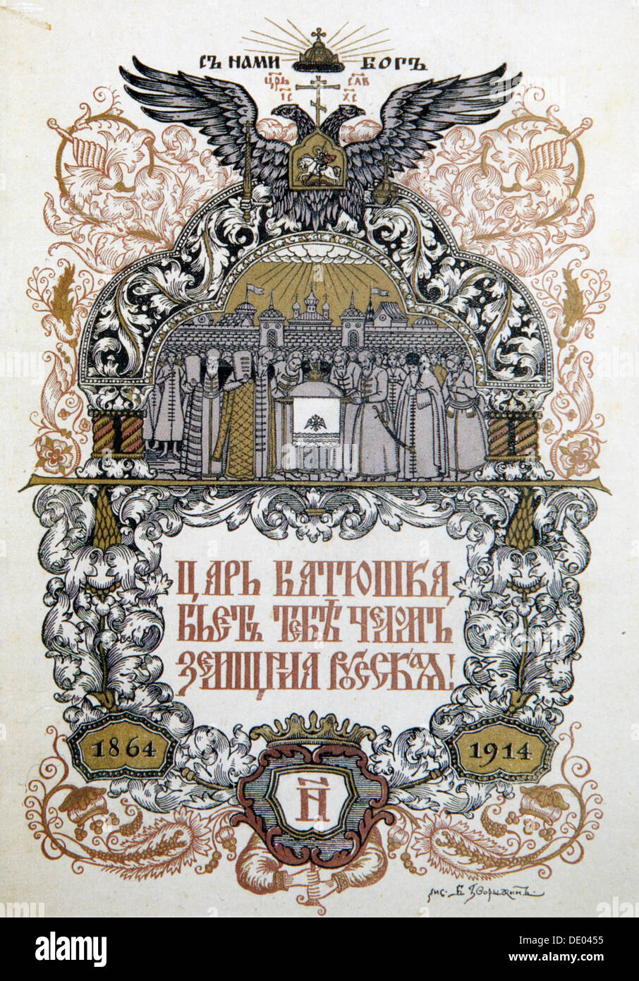 Concert programme to celebrate of the 50th anniversary of the Zemstvo (local government), 1914. Artist: Boris Zvorykin - Stock Image