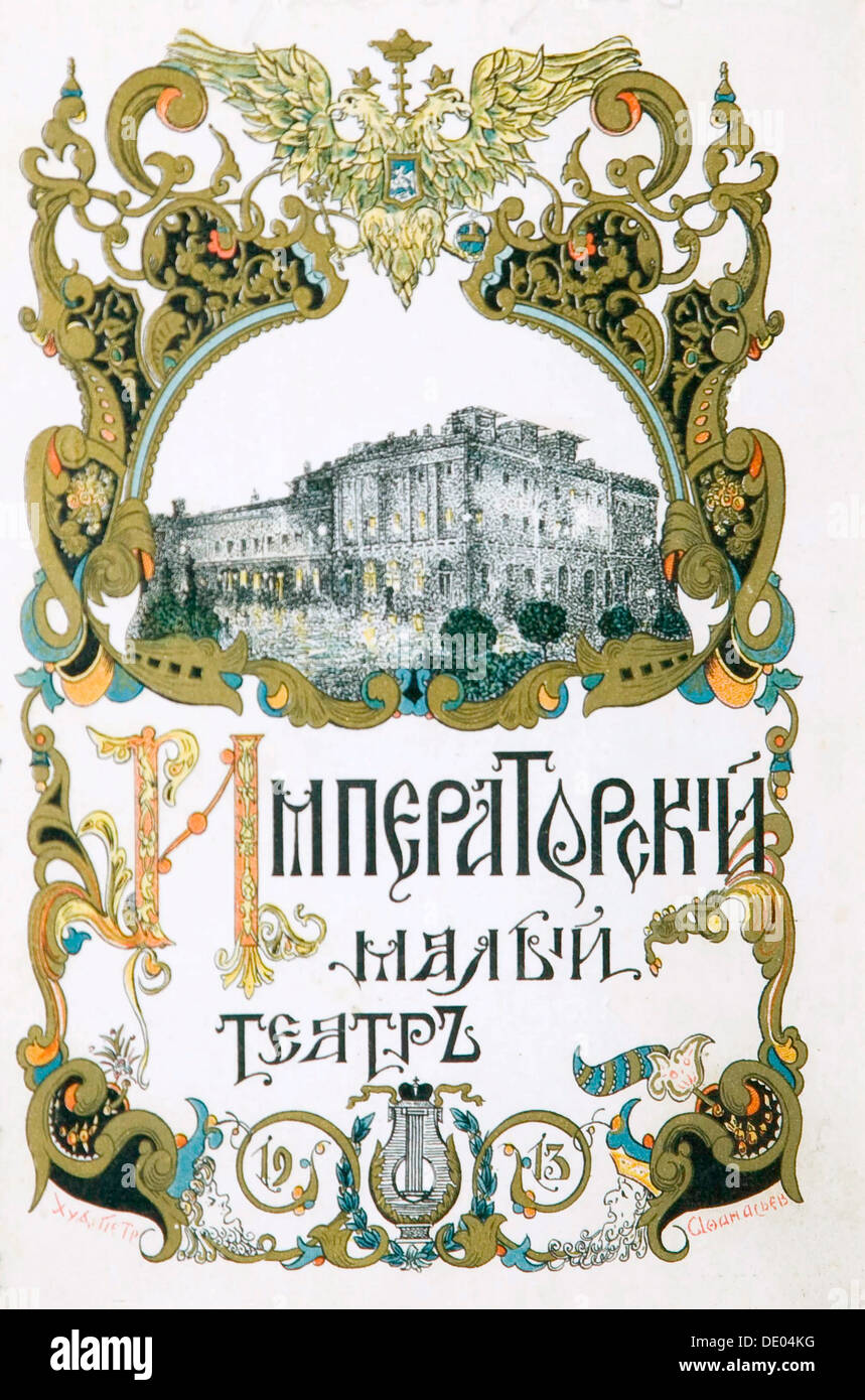Poster for the Maly Theatre, Moscow, 1913.  Artist: Pyotr Afanasyev - Stock Image