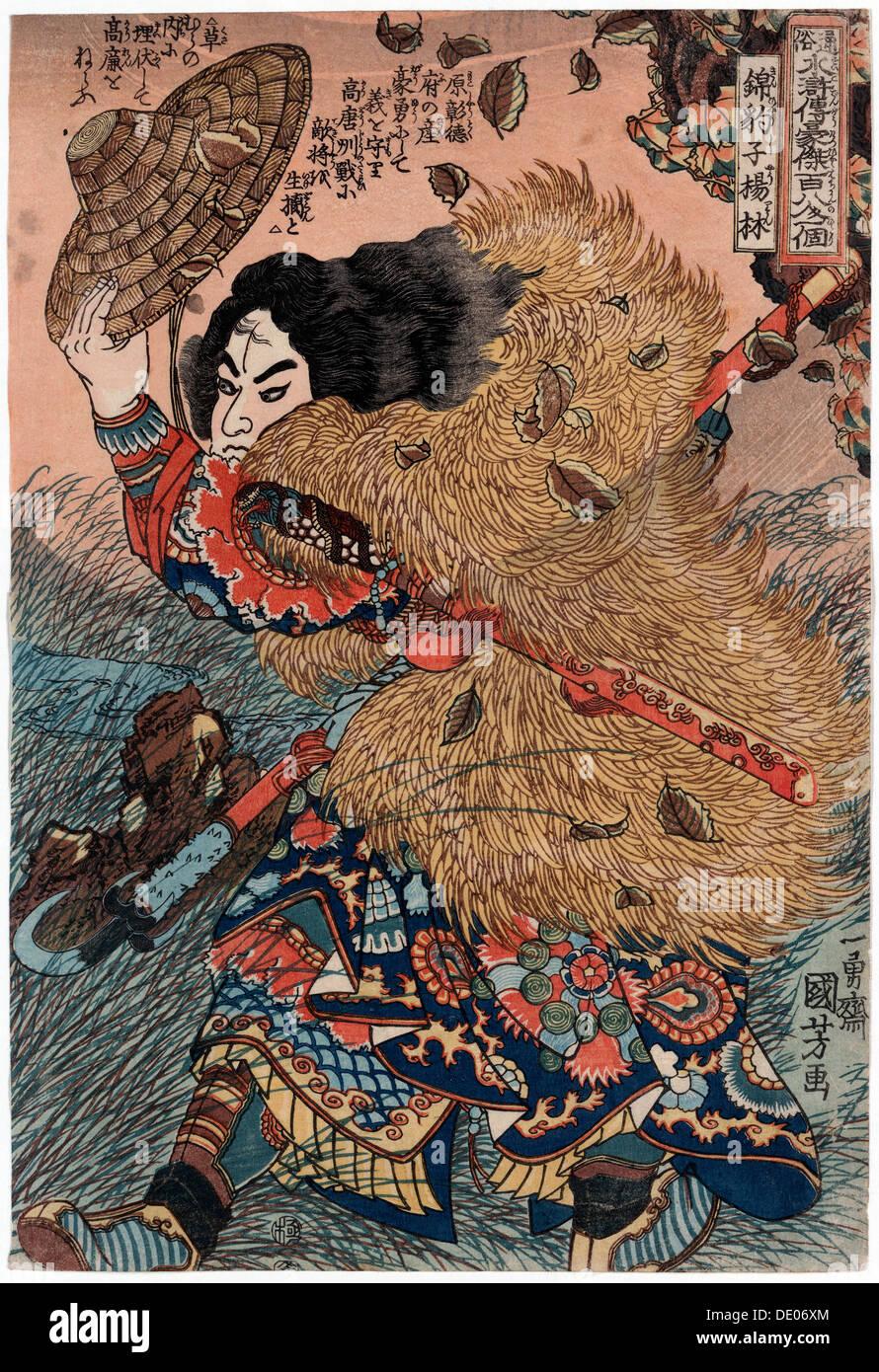 'Yang Lin, hero of the Suikoden' (Water Margin), 19th century.  Artist: Utagawa Kuniyoshi - Stock Image