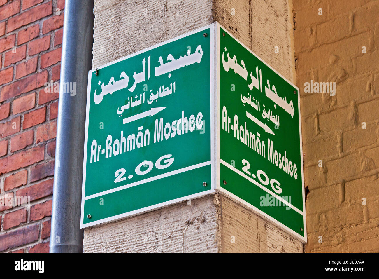 Sign, Ar-Rahman Mosque, a free Arab mosque without a parent organization, Tromsoeer Strasse street, Wedding disrict, Berlin - Stock Image