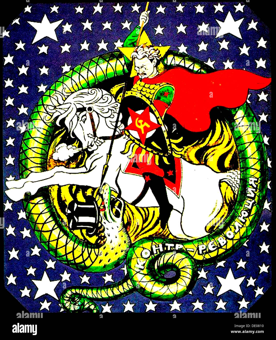 Trotsky slaying the counter-revolutionary dragon (poster), 1918.  Artist: Anon - Stock Image