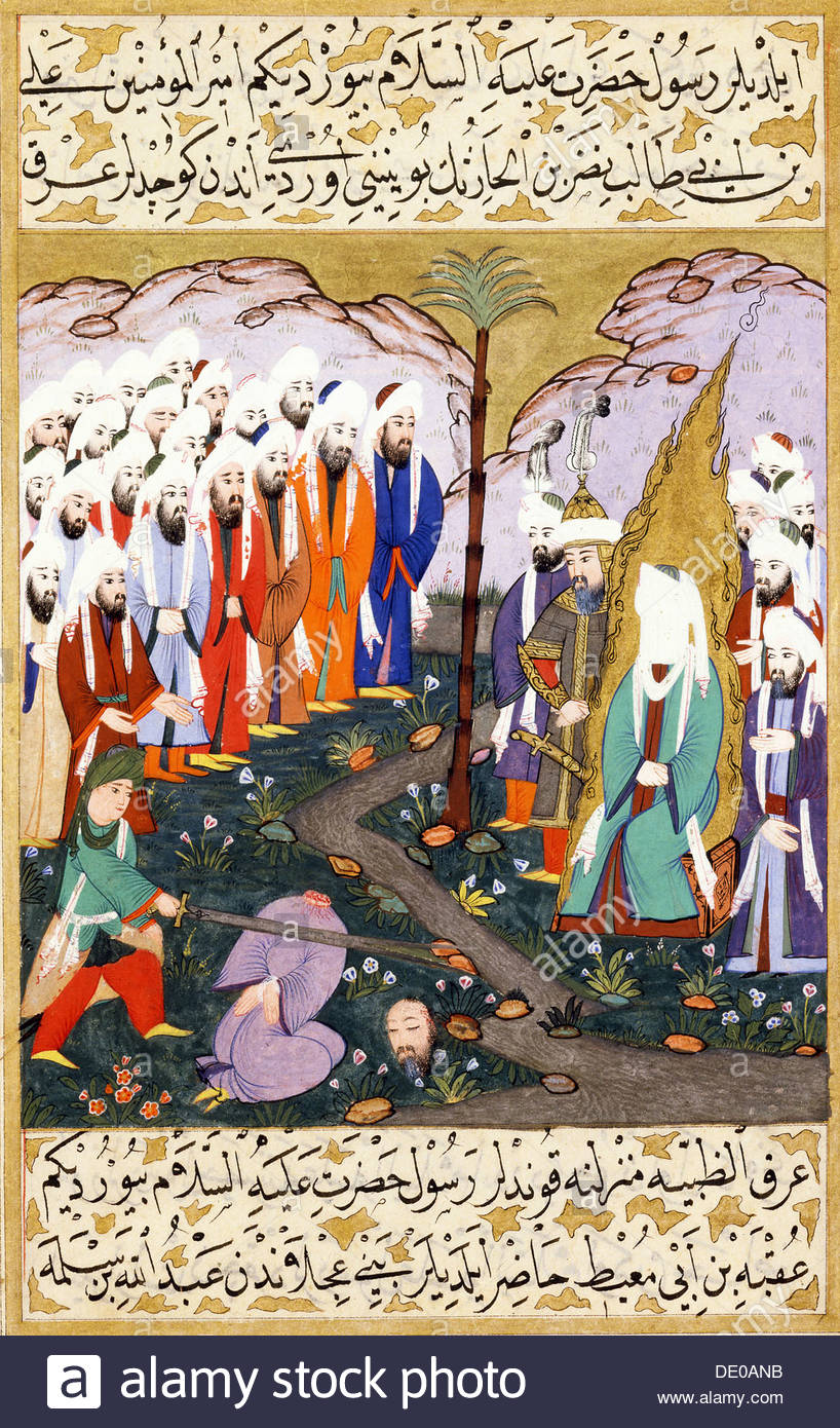 Ali Beheading Nadr ibn al-Harith in the Presence of the Prophet Muhammad (Miniature from Siyer-i Nebi - The life Stock Photo