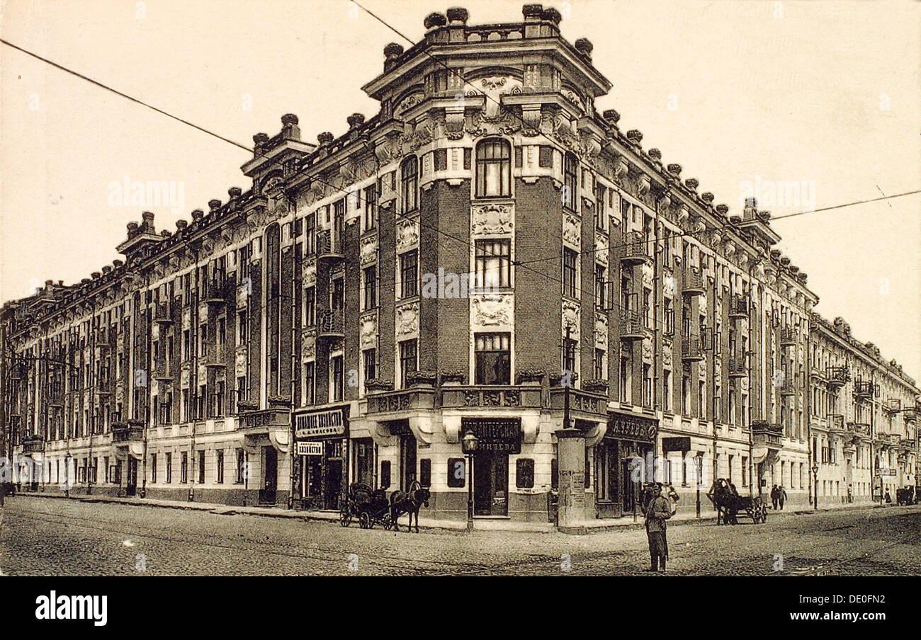 Zubovskaya Square, Moscow, Russia, 1912. - Stock Image
