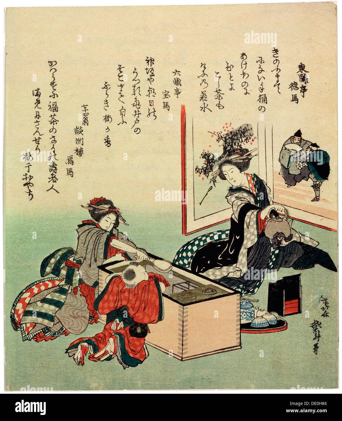 'Women and a Boy by Brazier (Hibachi), 1816.  Artist: Hokusai - Stock Image