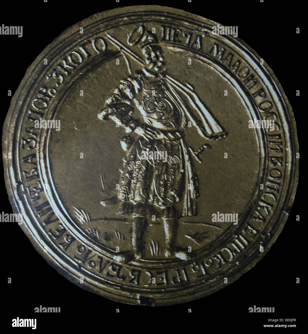 The Seal of Ivan Mazeppa, 17th century. Artist: Objects of History - Stock Image