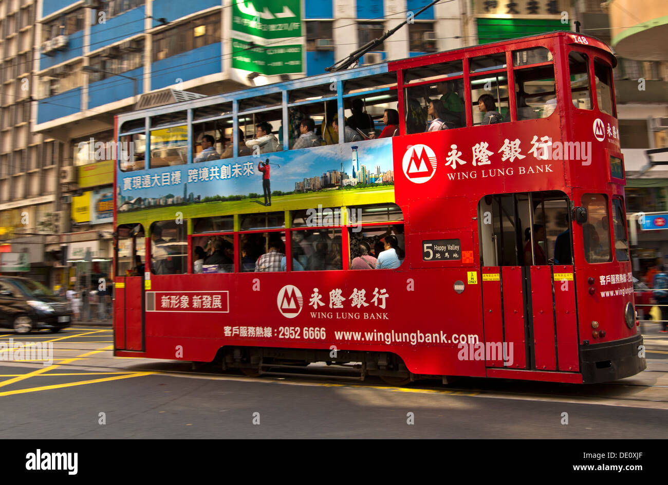 2222hong kong tramcars history Hong kong's public transport system is awesome the taxis have self-opening doors, the ferries are wonderfully historic (and ridiculously cheap), and the trams are as beautiful as this lego news, reviews & mocs   cars, trucks, sci-fi, aircraft & more.