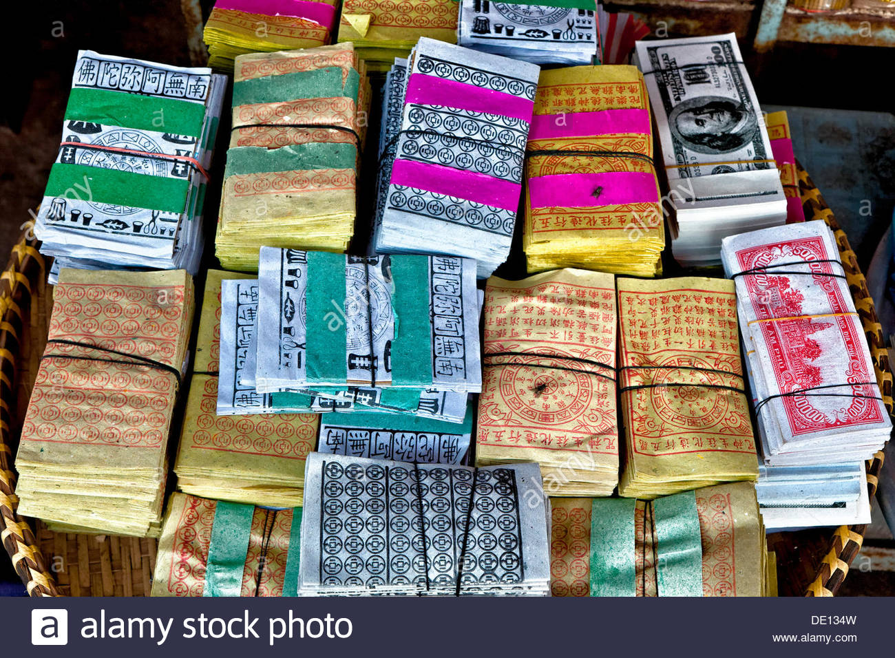 Counterfeit money, money for ceremonies, Vietnam, Southeast Asia, Asia - Stock Image