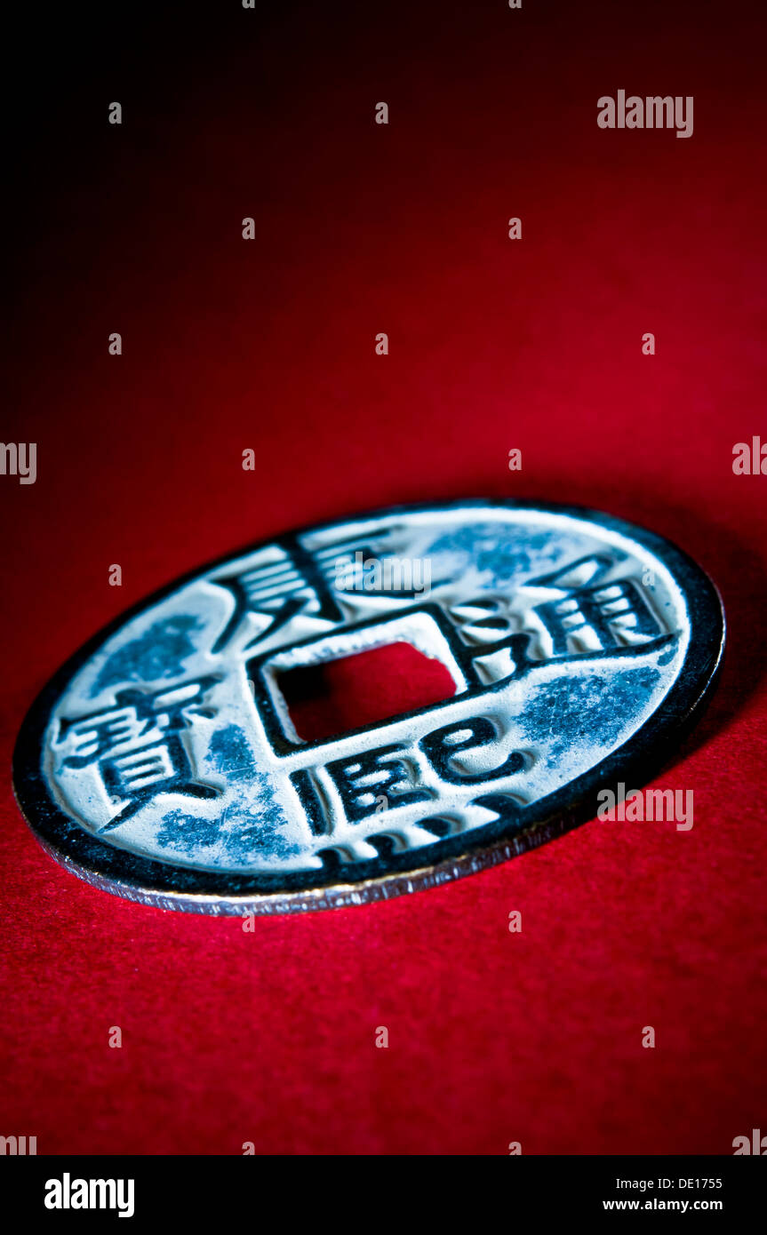 ancient Chinese coin - Stock Image