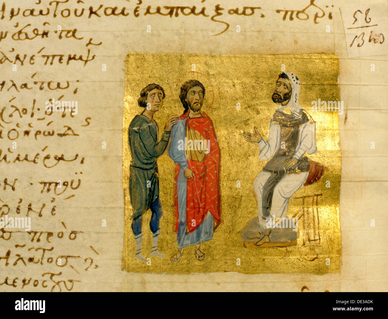 An illumination from a Byzantine manuscript depicting Jesus Christ before Pontius Pilate. - Stock Image
