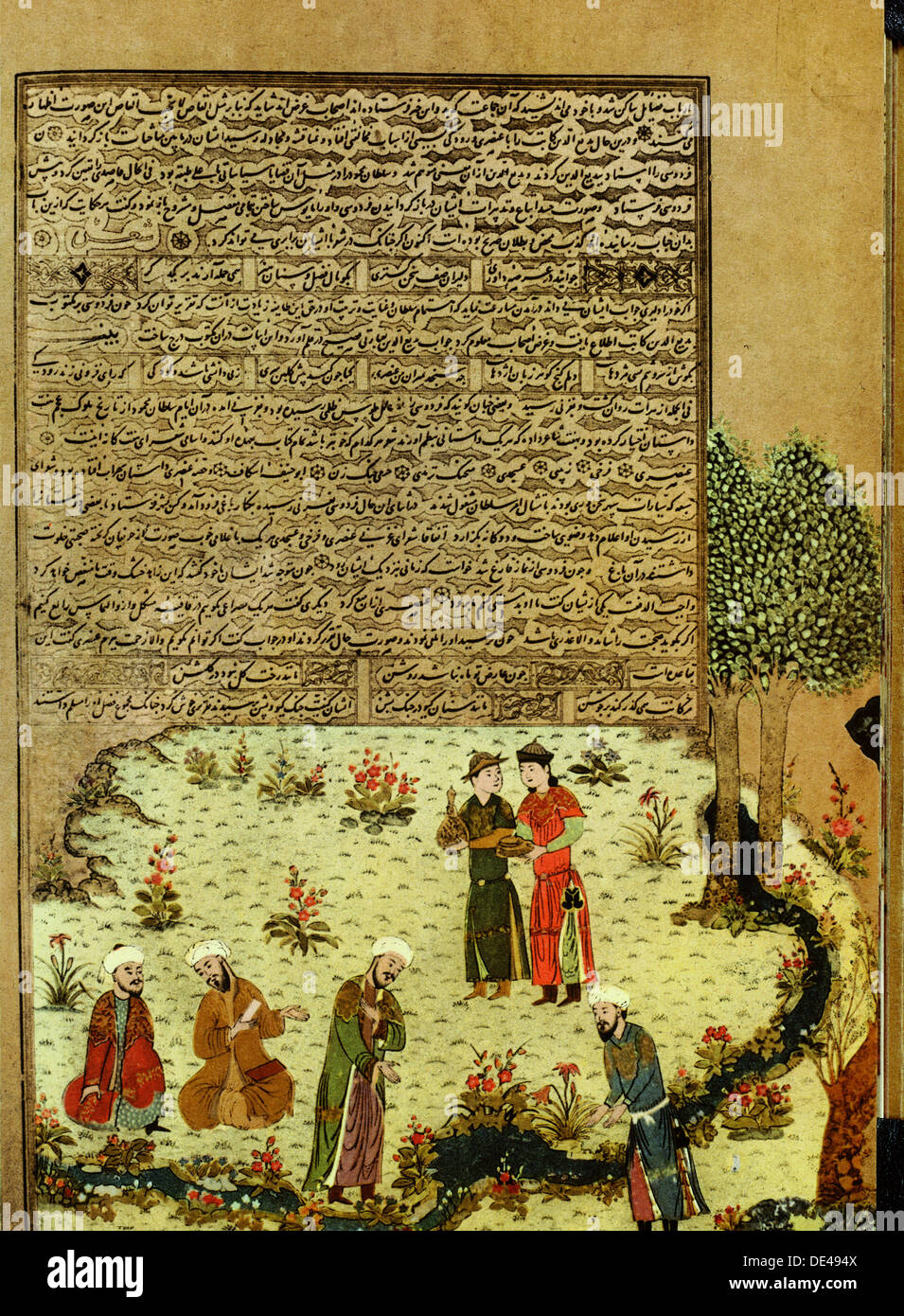 The introductory miniature to Ferdausi's 'Book of Kings' (Shah-nameh) showing the unknown poet meeting the poets of the court of - Stock Image