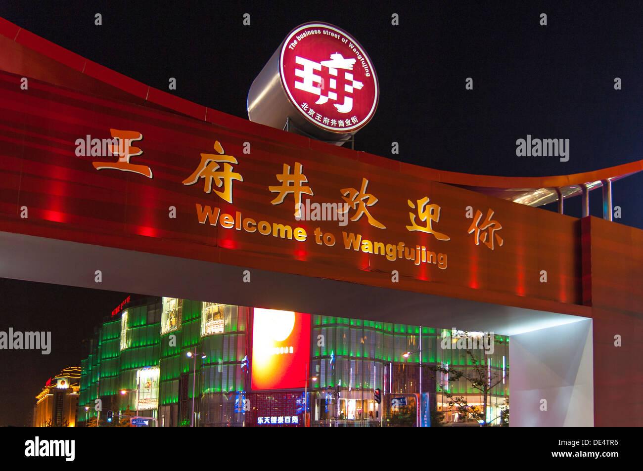 Wangfujing Street. Beijing. China - Stock Image