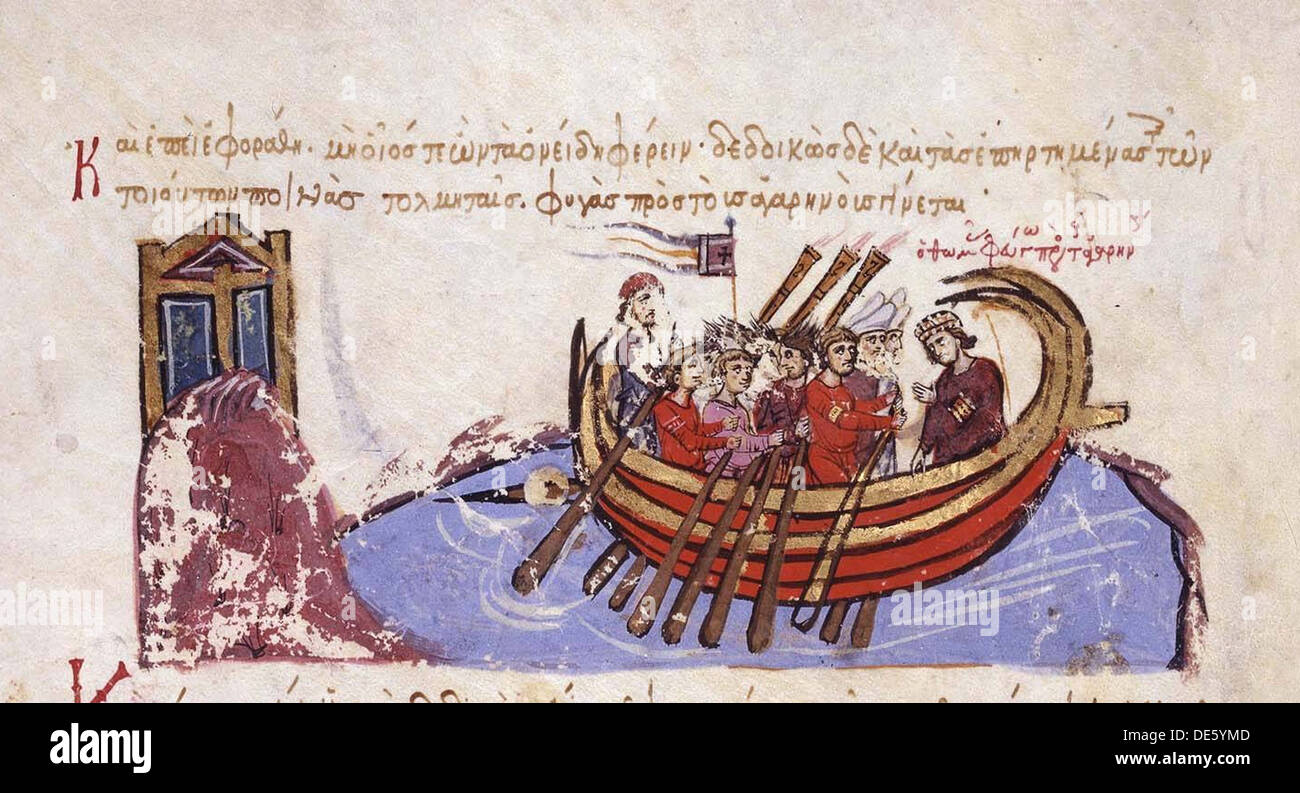 Thomas the Slav flees to the Arabs (Miniature from the Madrid Skylitzes), 11th-12th century. Artist: Anonymous Stock Photo