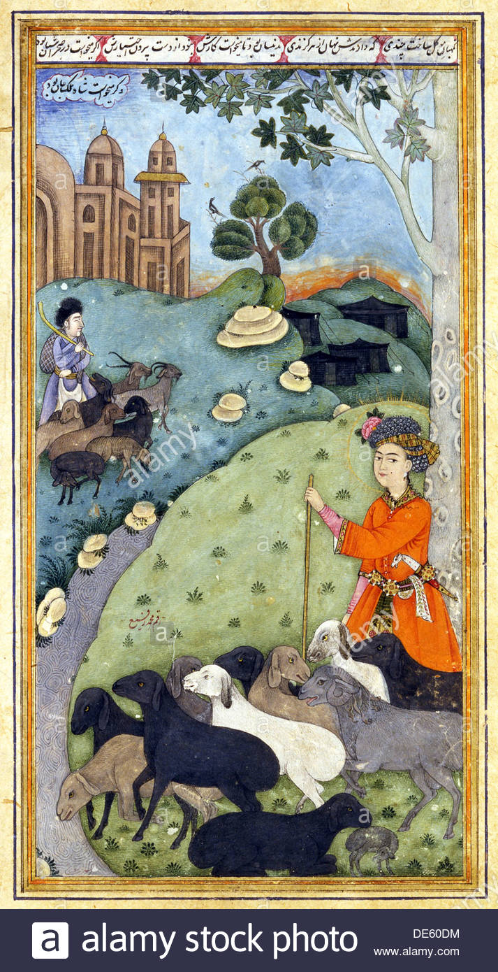 Miniature from Yusuf and Zalikha (Legend of Joseph and Potiphar's Wife) by Jami, ca 1683-1685. Artist: Anonymous - Stock Image