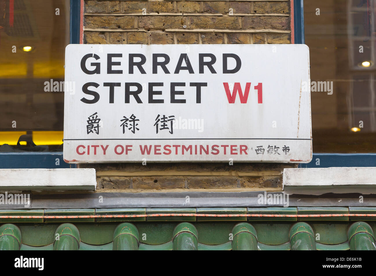 Gerrard Street, China Town, City of Westminster, London, England, United Kingdom - Stock Image