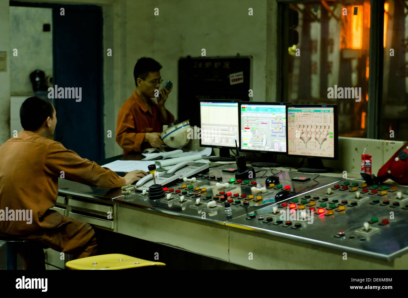 Guangzhou Ironworks , control panel Stock Photo