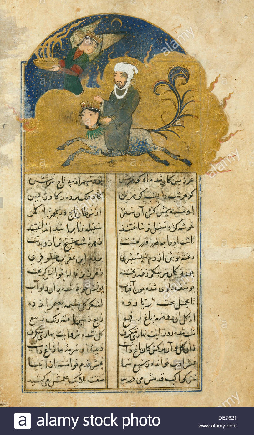 Prophet Muhammad's mystical ascension to heaven on the winged horse Buraq, accompanied by the archangel Gabriel, 1388. Artist: - Stock Image