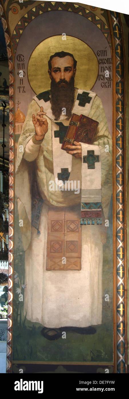 Nifont, Archbishop of Novgorod, 1885-1896. Artist: Vasnetsov, Viktor Mikhaylovich (1848-1926) - Stock Image