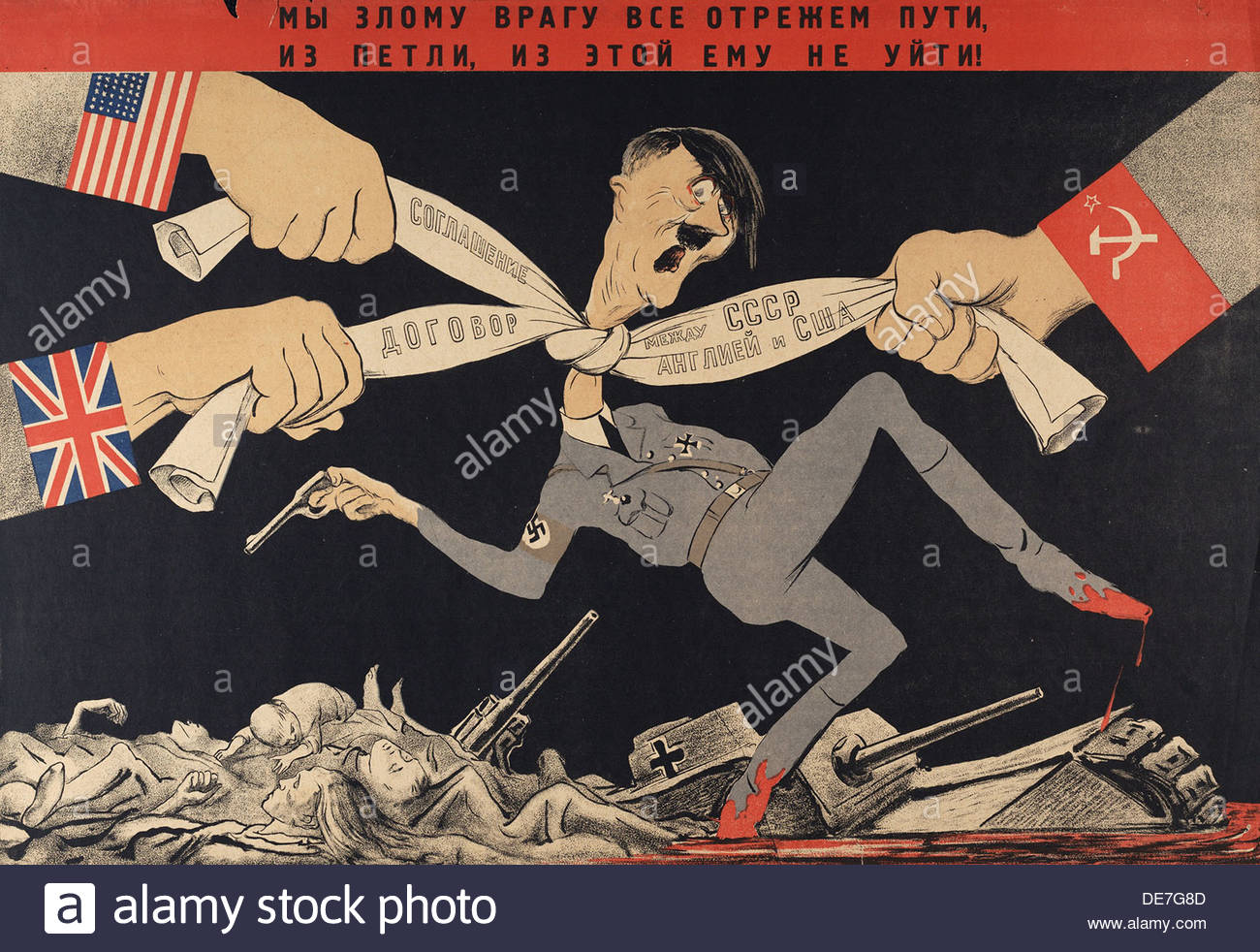 Treaty of solidarity between the Soviet Union, England, and the United States, 1942. Artist: Kukryniksy (Art Group) (20th centur - Stock Image