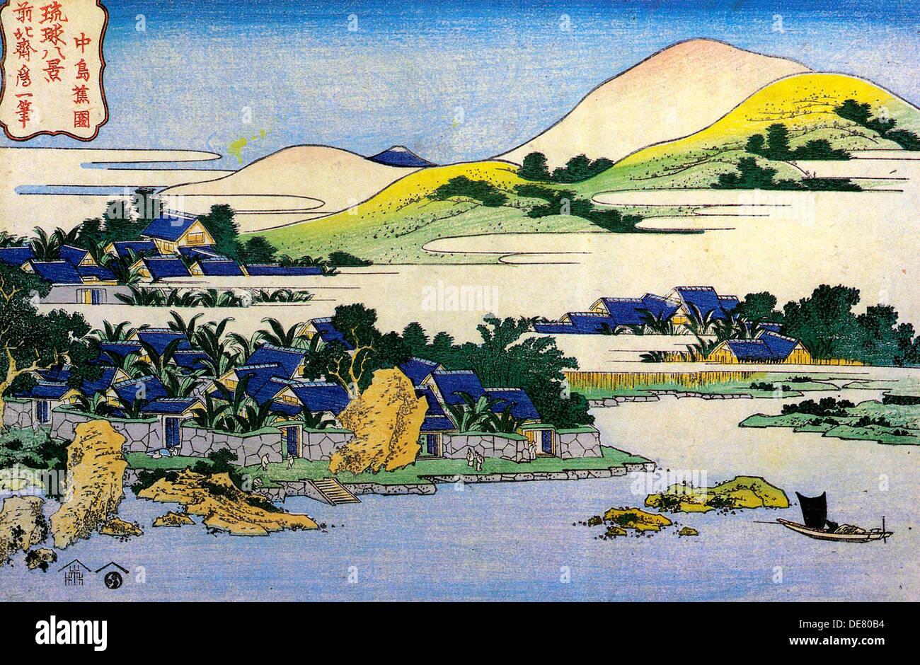 From The Series Eight Views Of The Ryukyu Islands Mid 19th