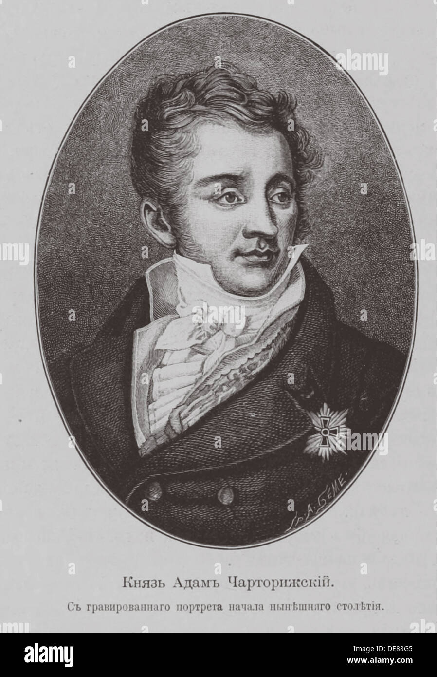 Moldavian princess Cantemir Maria and Peter 1: biography, history and interesting facts