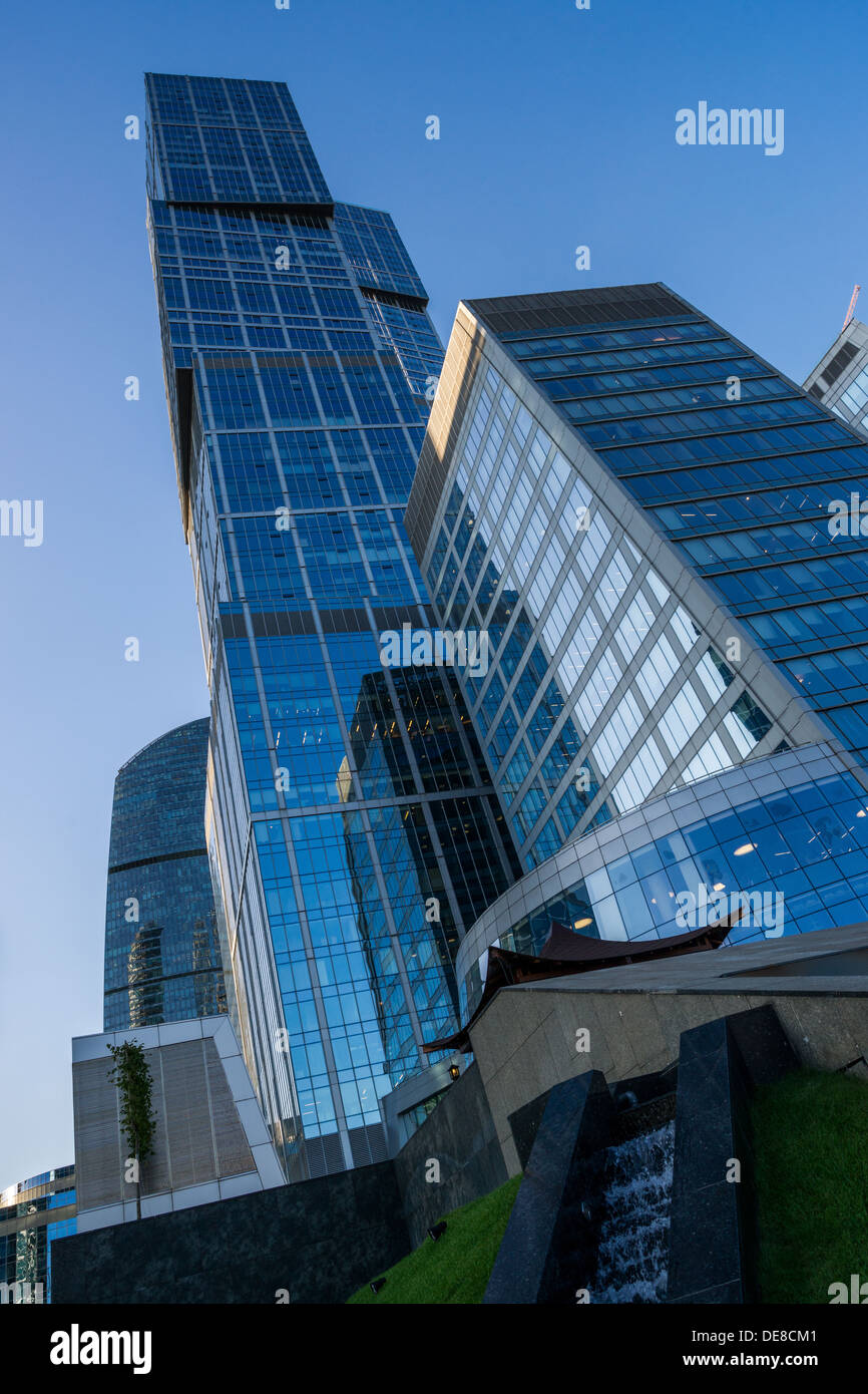 Moscow City business centre Stock Photo