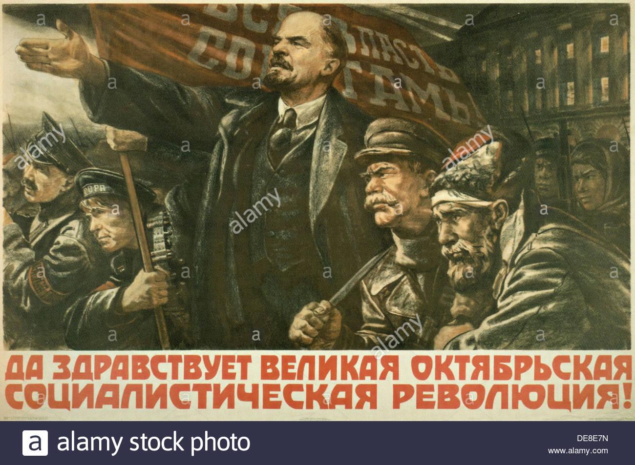 Картинки о великой октябрьской социалистической революции, коллаж