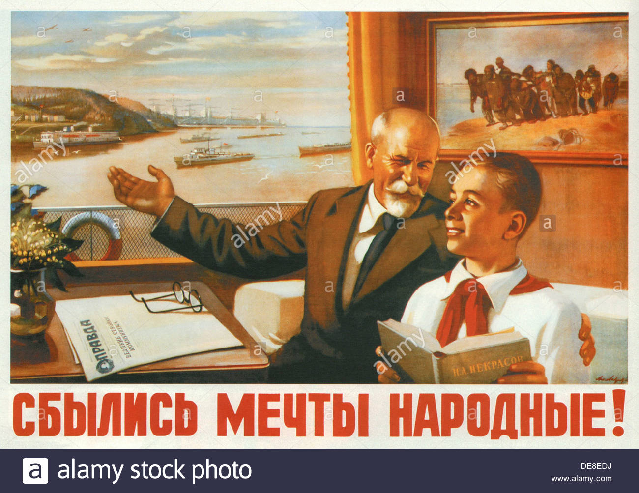 The people's dreams have come true!, 1950. Artist: Lavrov, Alexey Ivanovich (active Mid of 20th cen.) - Stock Image