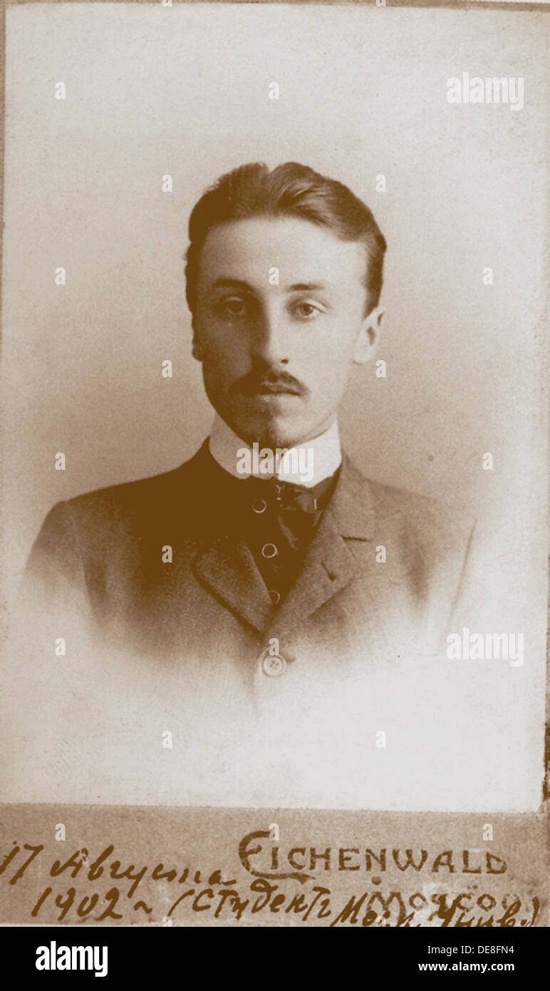 Portrait of the writer and dramatist Boris Konstantinovich Zaytsev (1881-1972). Artist: Photo studio Eichenwald - Stock Image