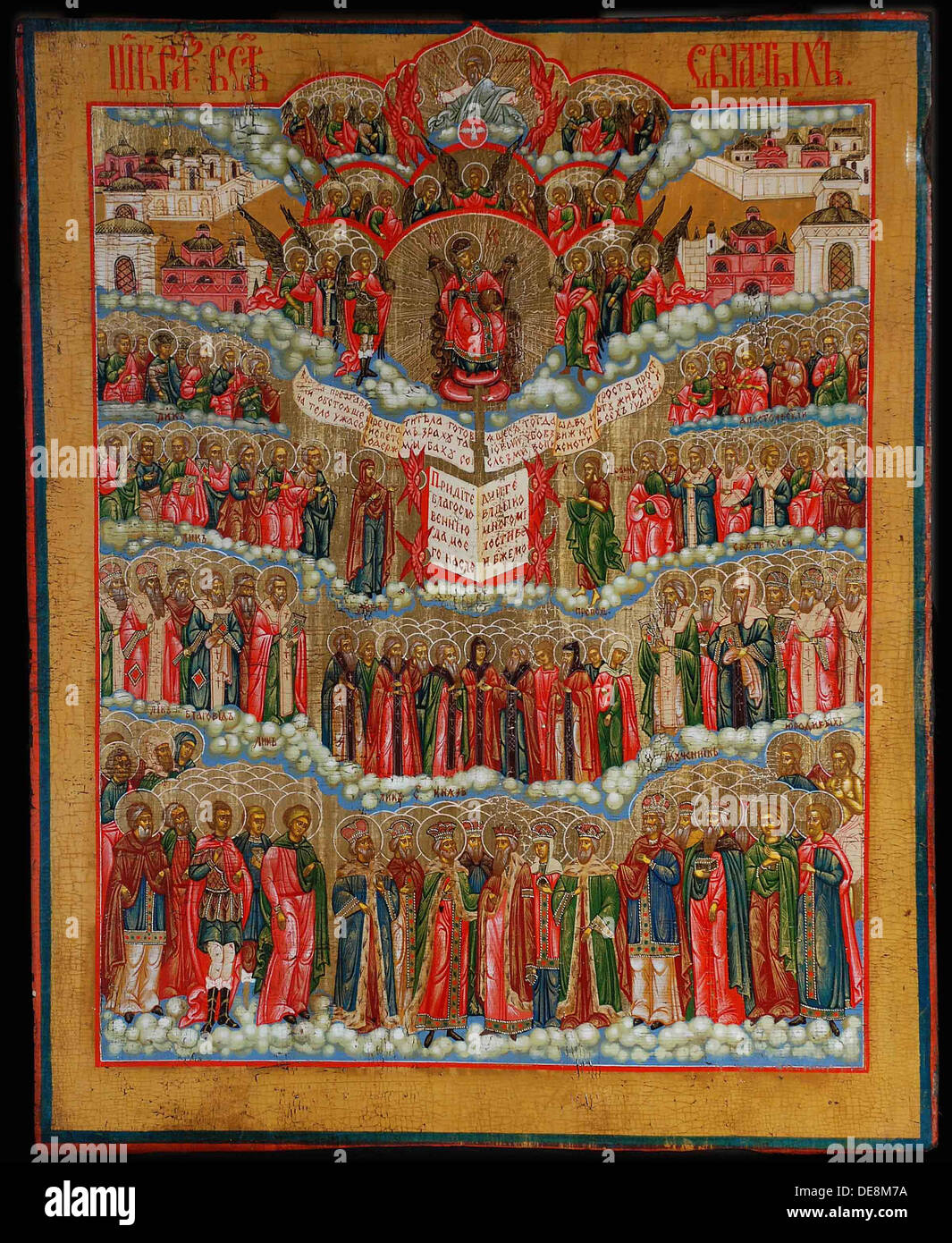 Icon of All Saints, 18th century. Artist: Russian icon - Stock Image