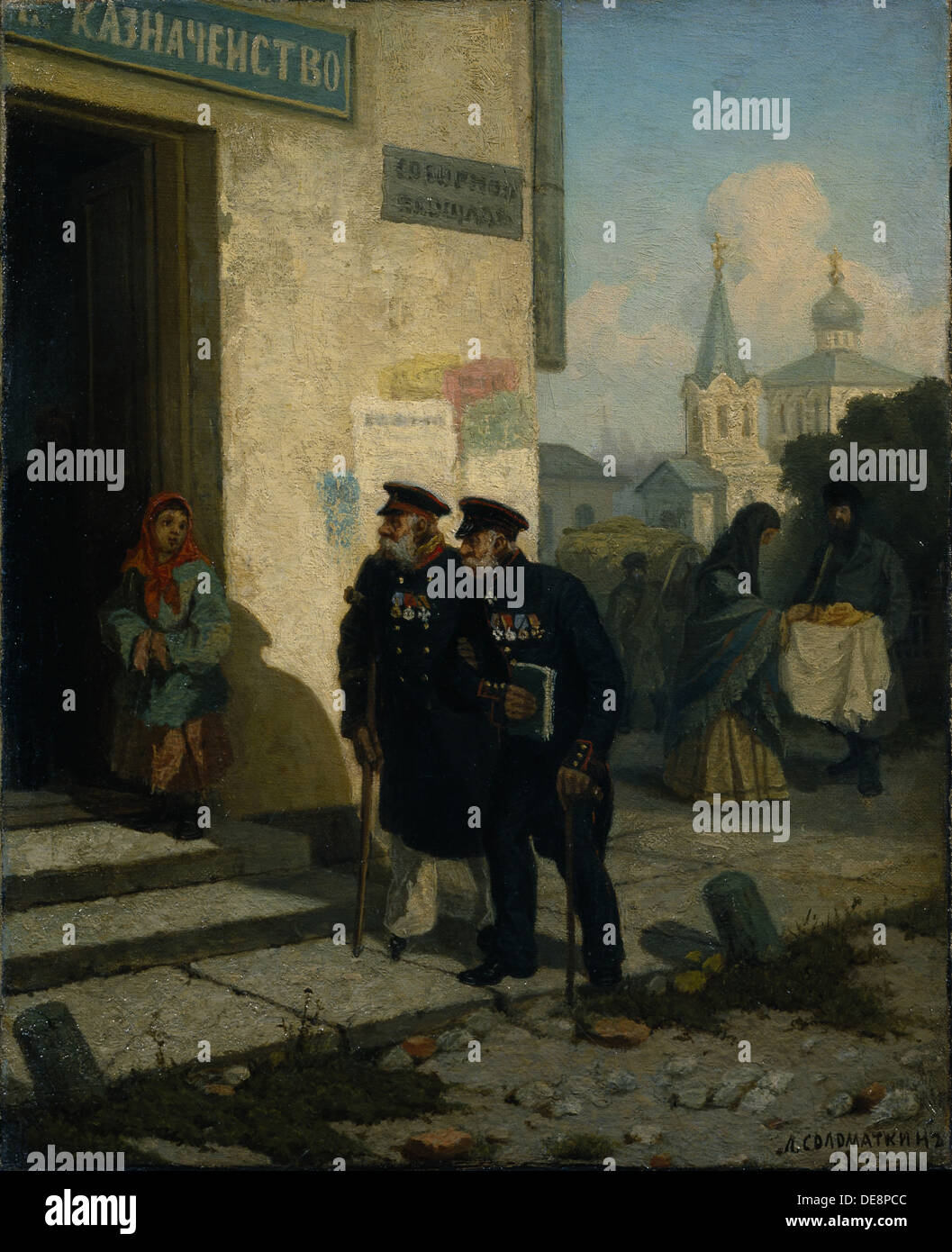 The Pension Day, 1878. Artist: Solomatkin, Leonid Ivanovich (1837-1883) - Stock Image