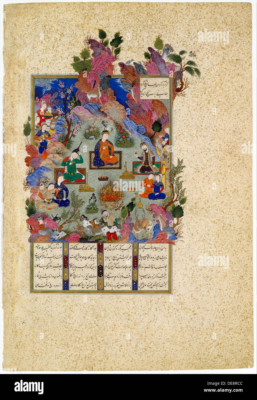 The Feast of Sada. From the Shahnama (Book of Kings), c. 1525. Artist: Sultan Muhammad (1470s-1555) - Stock Image