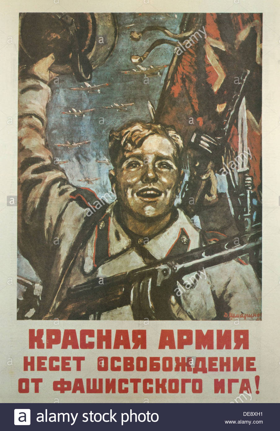 The Red Army brings freedom from the fascist yoke!, 1944. Artist: Shmarinov, Dementi Alexeevich (1907-1999) - Stock Image