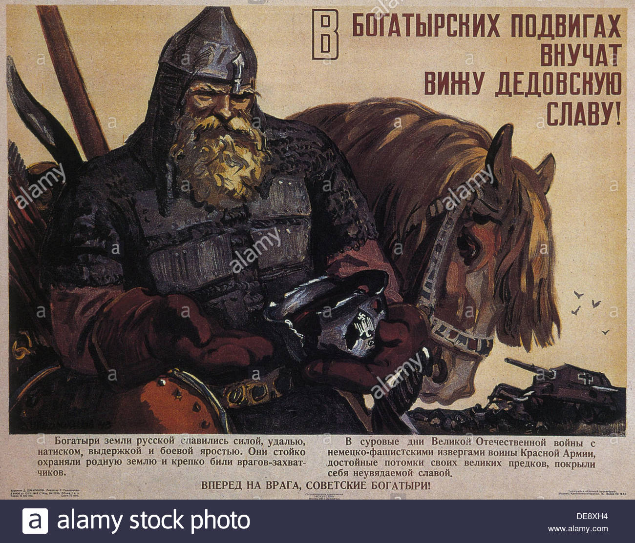 In the heroic deeds of the grandsons I see the glory of the grandfathers!, 1943. Artist: Shmarinov, Dementi Alexeevich (1907-199 - Stock Image