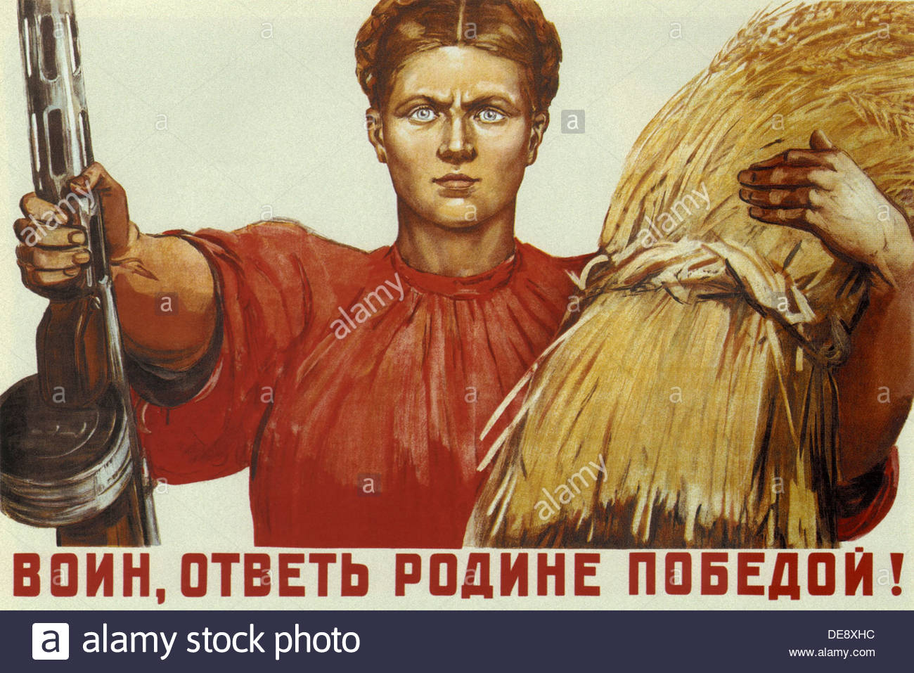 Warrior, answer the motherland with victory!, 1942. Artist: Shmarinov, Dementi Alexeevich (1907-1999) - Stock Image