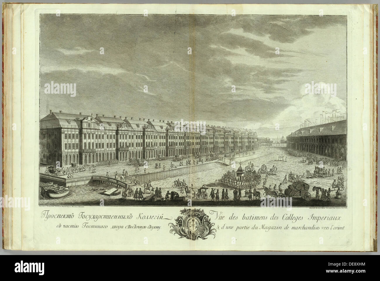View of the Twelve Collegia building in Saint Petersburg (Book to the 50th anniversary of the founding of St. Petersburg), 1753. - Stock Image