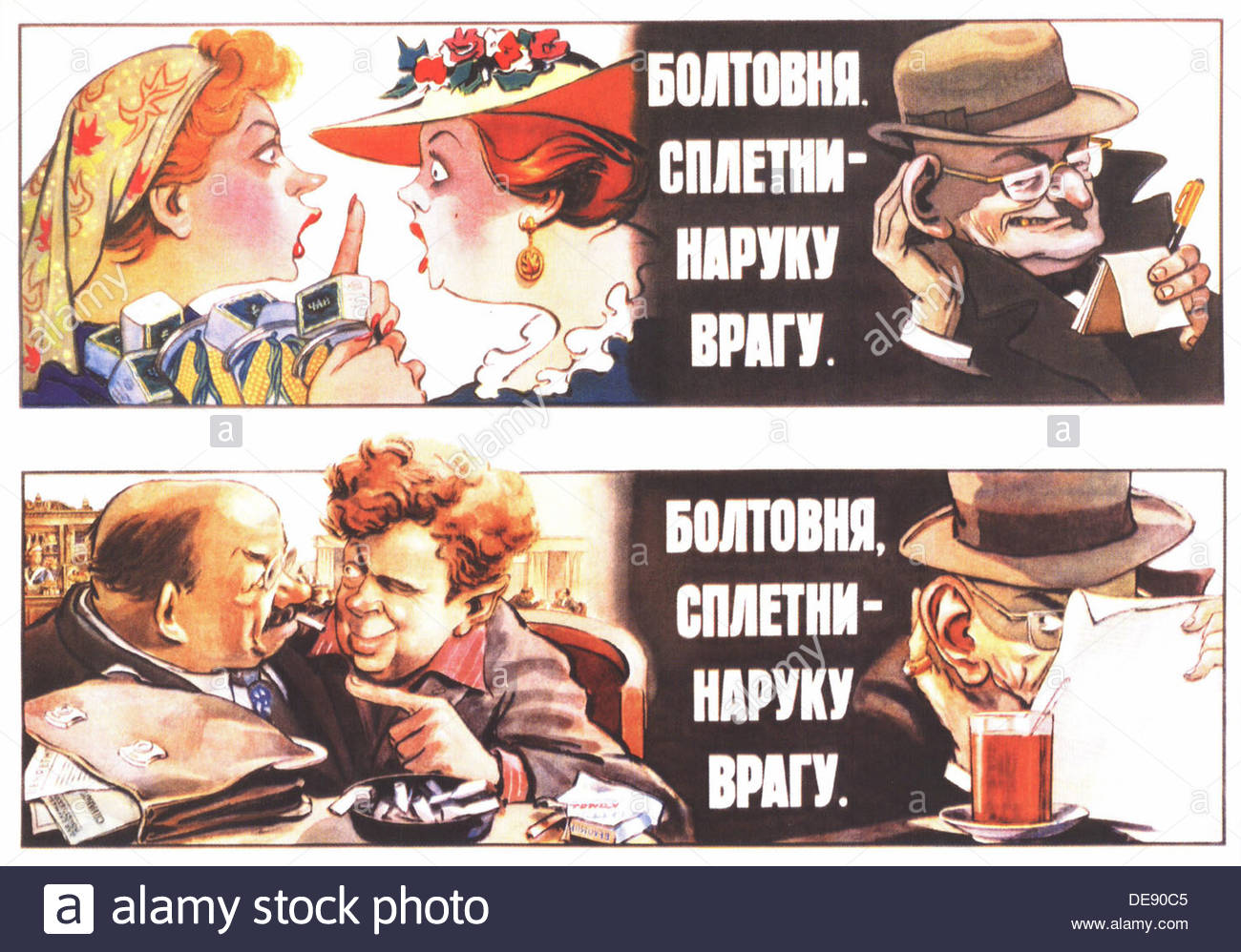 Talks, rumours are to the foe's good (Poster), 1954. Artist: Briskin, Veniamin Markovich (1906-1982) - Stock Image