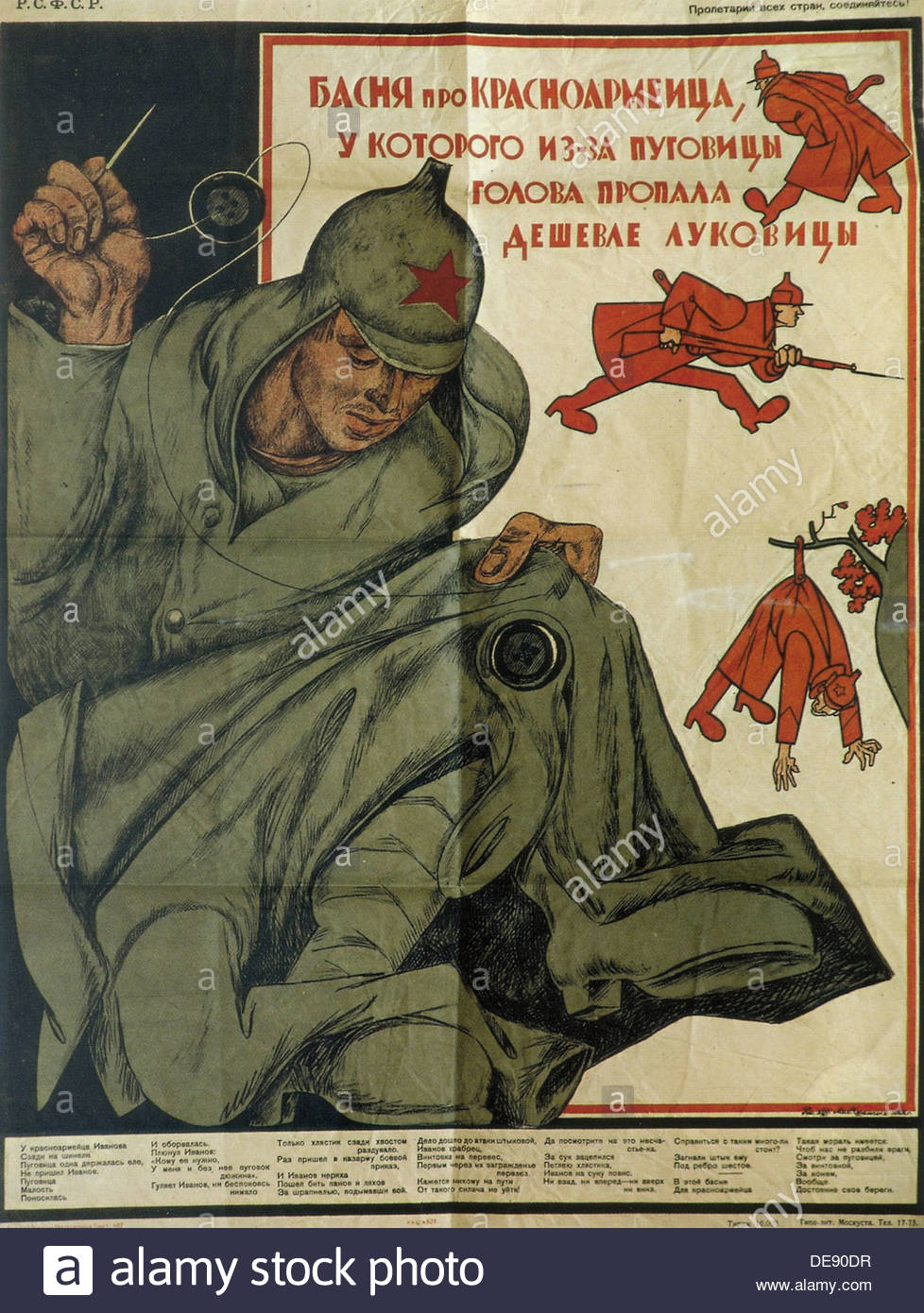 The fable about a Red Army man, who lost his head for a button, 1922. Artist: Cheremnykh, Michail Michailovich (1890-1962) - Stock Image