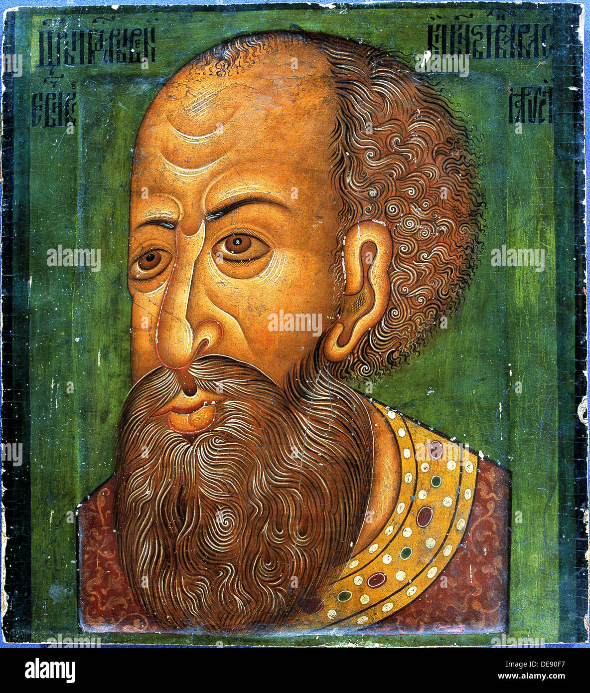 Ivan IV the Terrible, Early 17th cen.. Artist: Anonymous - Stock Image
