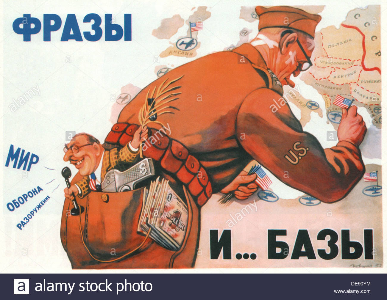 Phrases and...Bases, 1952. Artist: Govorkov, Viktor Iwanovich (1906-1974) - Stock Image