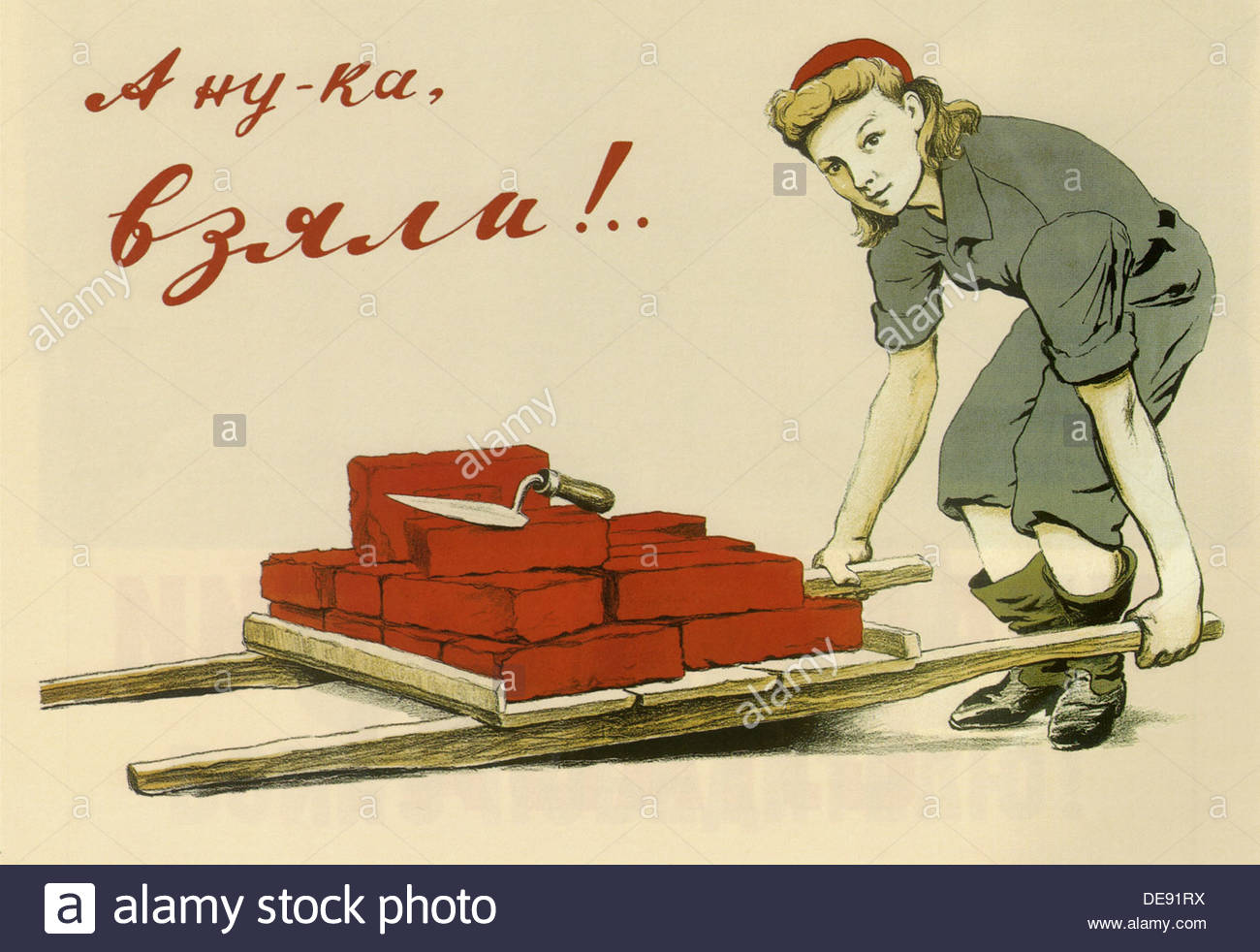 Come on, let's lift it!, 1944. Artist: Serebryany, Iosiph Alexandrovich (1907-1979) - Stock Image