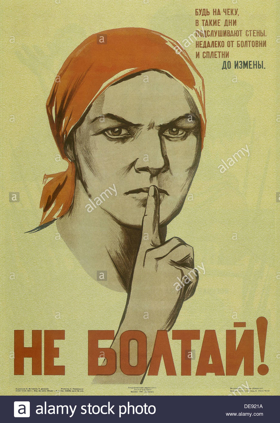 Do not chat! (Poster), 1941. Artist: Vatolina, Nina Nikolayevna (1915-2002) - Stock Image