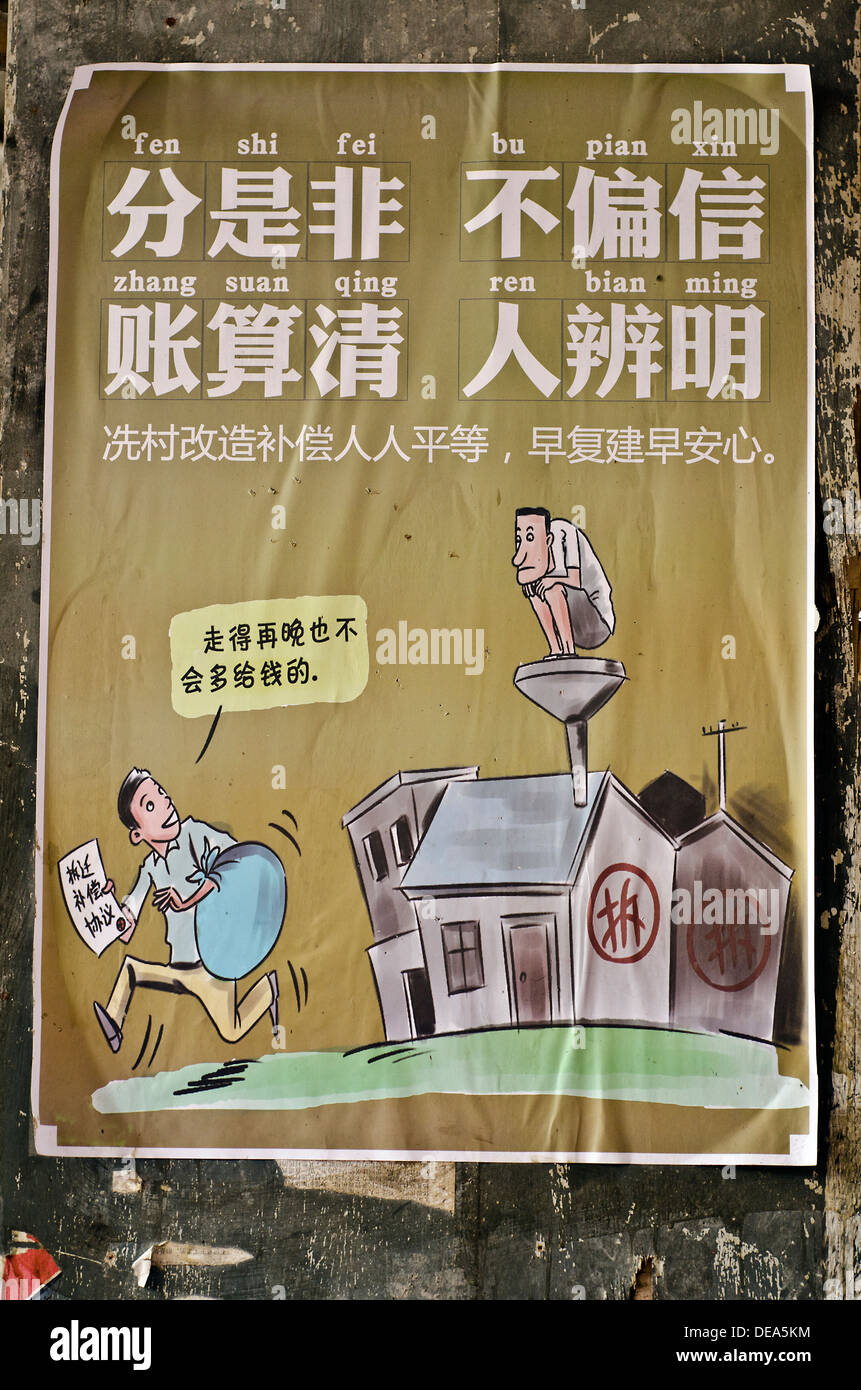Chinese propaganda poster ,asking people to leave'nail town', Guangzhou, China - Stock Image