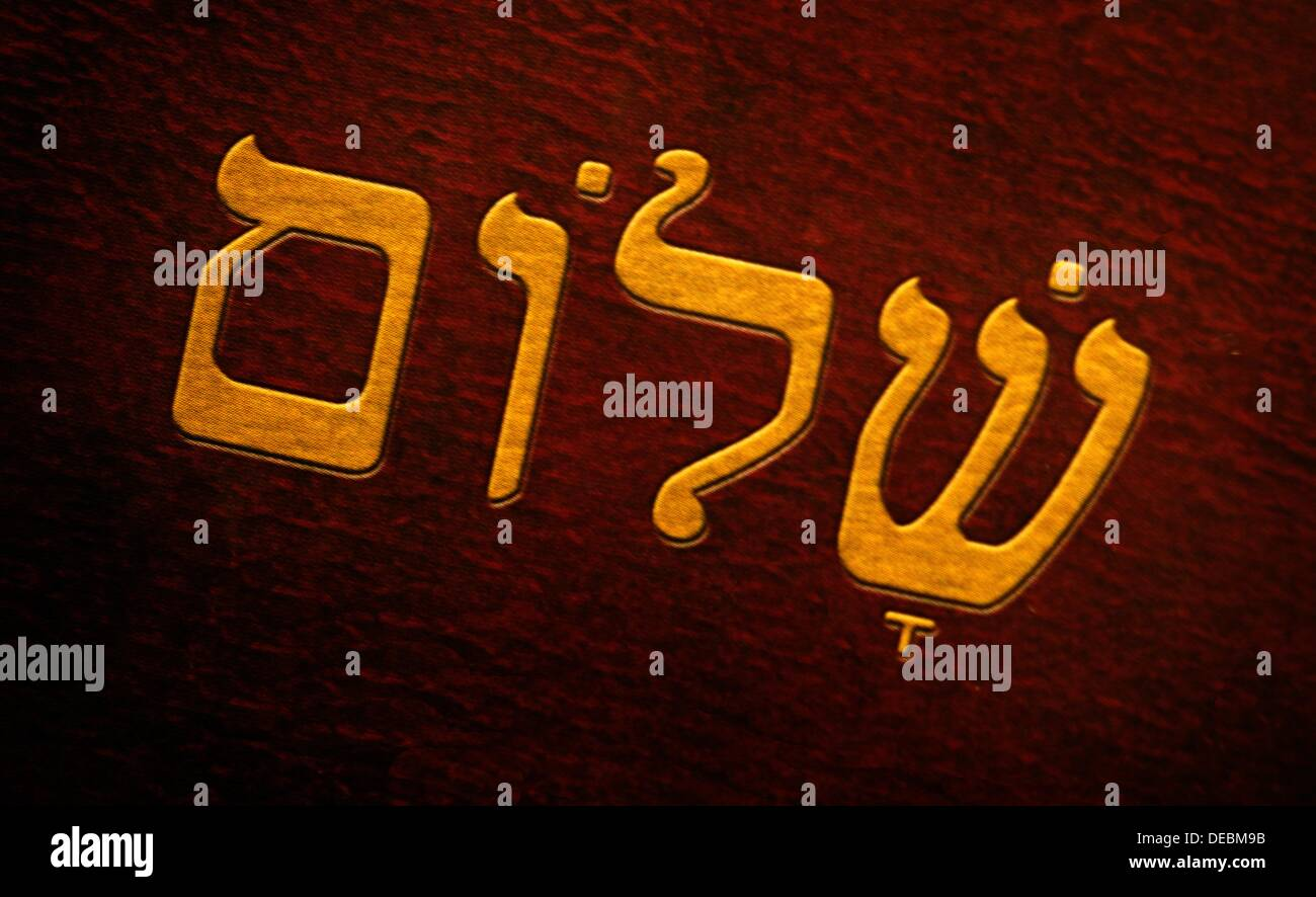 Shalom  Sephardic Hebrew/Israeli Hebrew: Shalom, Ashkenazi Hebrew/Yiddish: Sholem or Shulem is a Hebrew word meaning Stock Photo