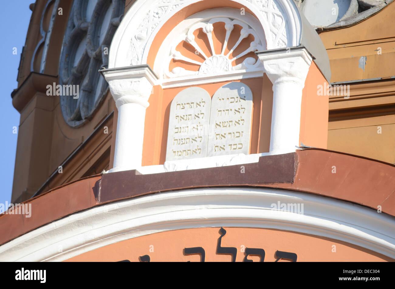 Targu Mures, Romania, The Big Synagogue - Stock Image