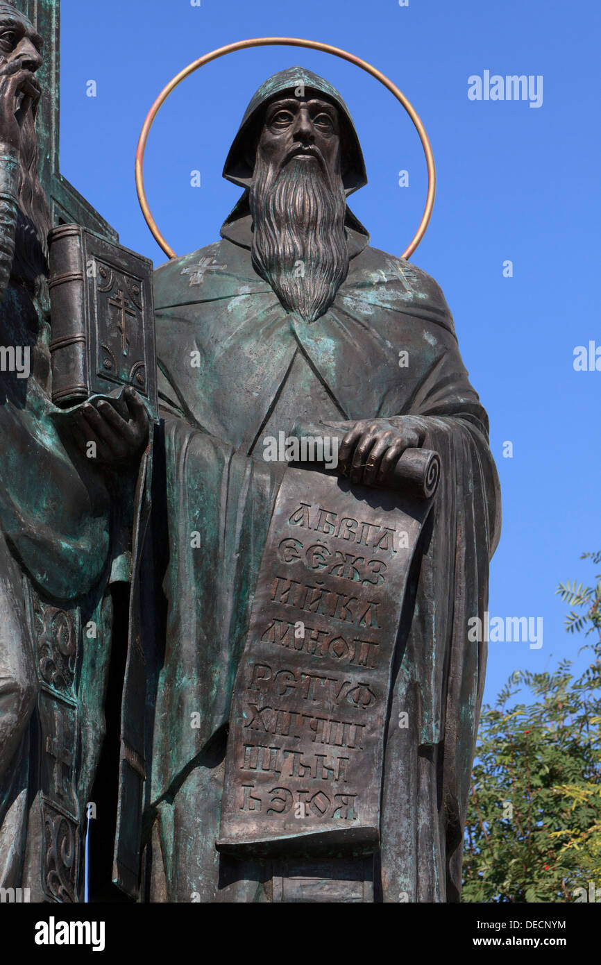 Close-up of a statue of Saint Methodius (815-885) in Kolomna, Russia - Stock Image