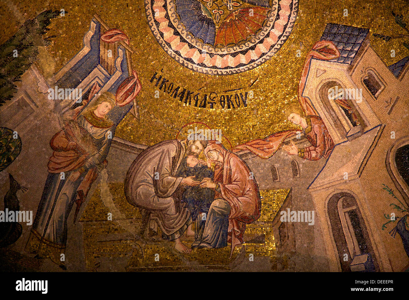 Mosaic depicting Infancy of Christ, interior of Church of St. Saviour in Chora (Kariye Camii), UNESCO, Istanbul, Turkey - Stock Image